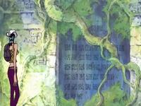 Древний текст в пределах руин.