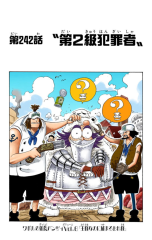 File:Chapter 242 Colored.png