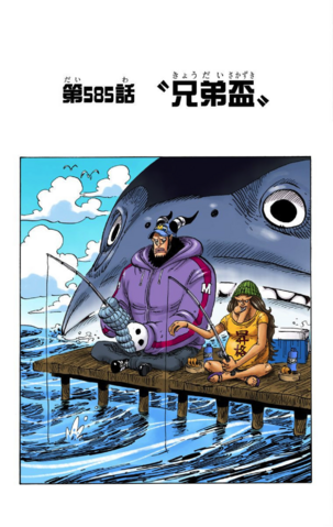 File:Chapter 585 Colored.png