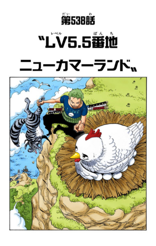File:Chapter 538 Colored.png