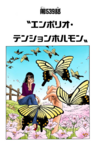 Chapter 539 Colored