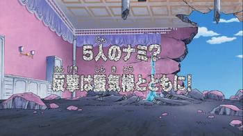Episode 295