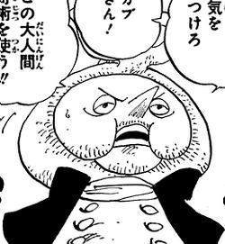 Kabu manga