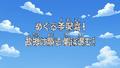 Thumbnail for version as of 06:08, September 17, 2014