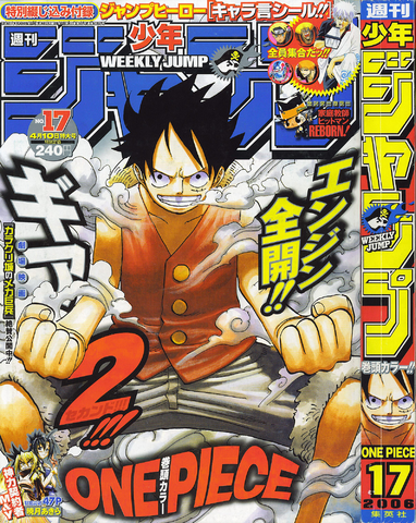File:Shonen Jump 2006 Issue 17.png