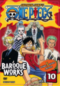 4Kids DVD Vol 10