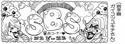 SBS Vol 57 Chap 561 header