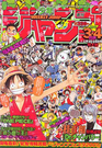 Shonen Jump 2001 Issue 03-04
