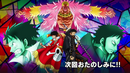 One Piece 15th Anniversary End Card 3