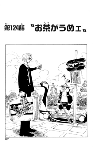 File:Chapter 124.png