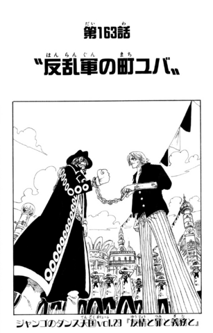 File:Chapter 163.png