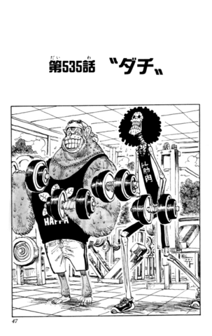 File:Chapter 535.png
