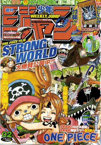 File:Shonen Jump 2010 Issue 02.png