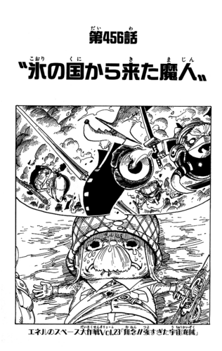 Chapter 456