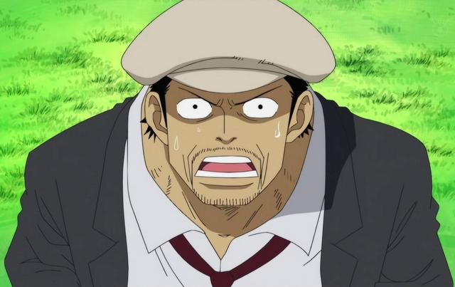 File:Reuder Anime Infobox.png