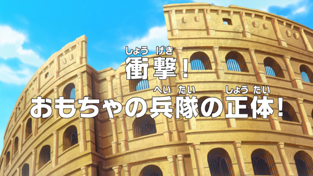 File:Episode 658.png