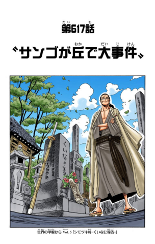File:Chapter 617 Colored.png