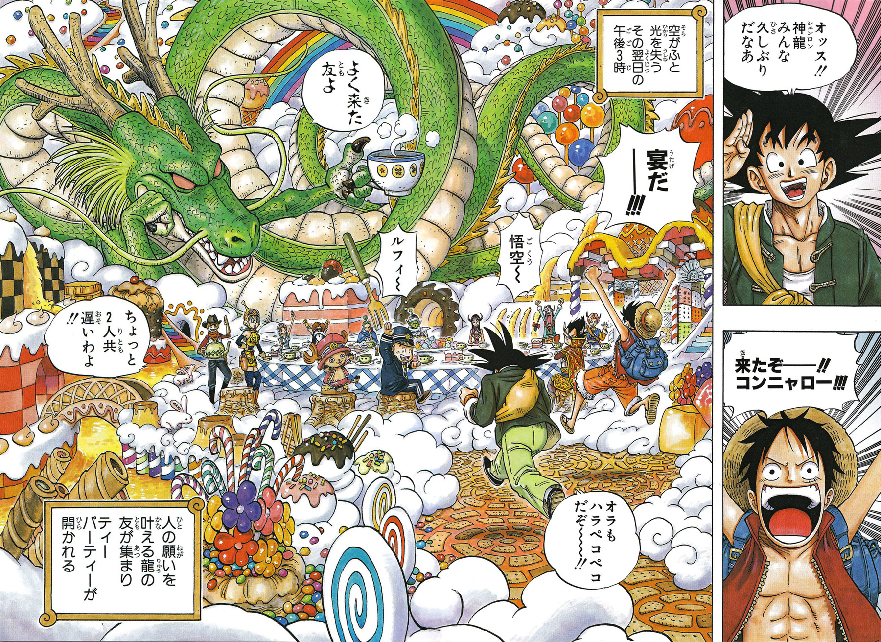 Category crossovers one piece wiki fandom powered by wikia - Dragon ball one piece ...