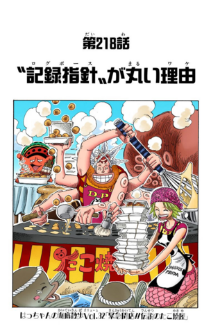 File:Chapter 218 Colored.png
