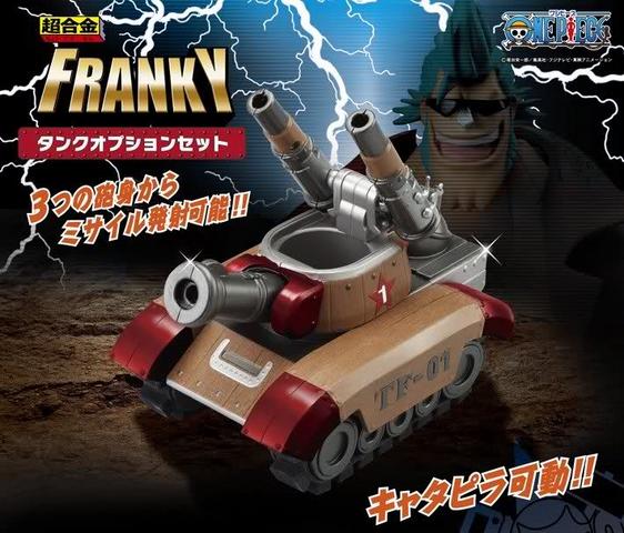 File:Franky Tank Chogokin Advert.png