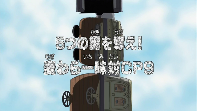 File:Episode 285.png