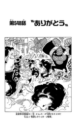 Chapter 548.png