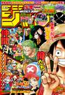 Shonen Jump 2017 Issue 2-3