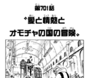 Chapter 701