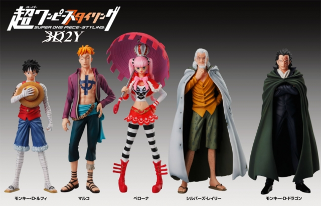 File:Super One Piece Styling 3D2Y.png