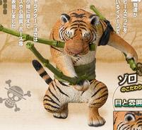 File:Figuarts Zero Tiger.png