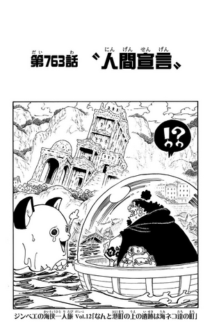 File:Chapter 763.png
