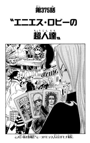File:Chapter 375.png