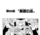 Chapter 589