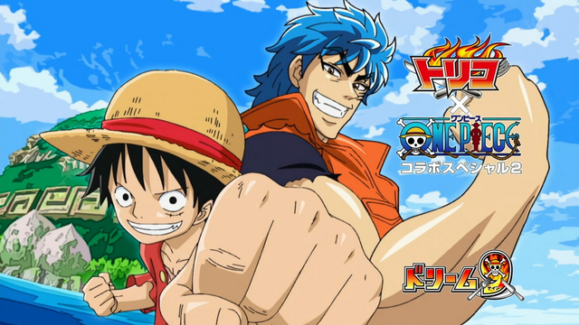 File:Luffy and Toriko Eyecatcher.png
