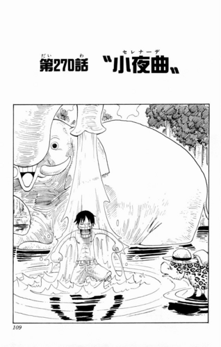Chapter 270
