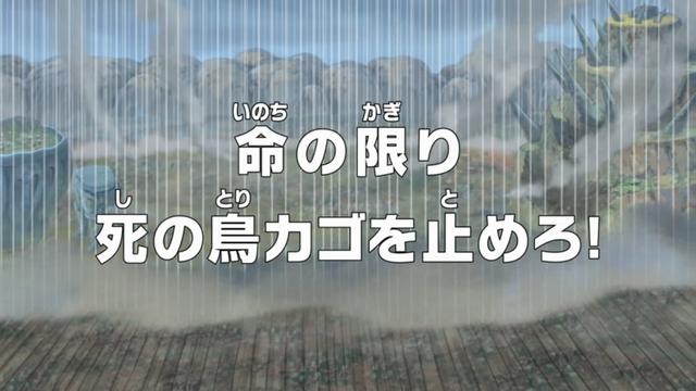 File:Episode 731.png