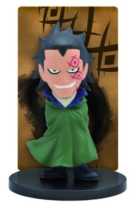 File:IchibanKuji12F2.png