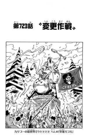 File:Chapter 723.png