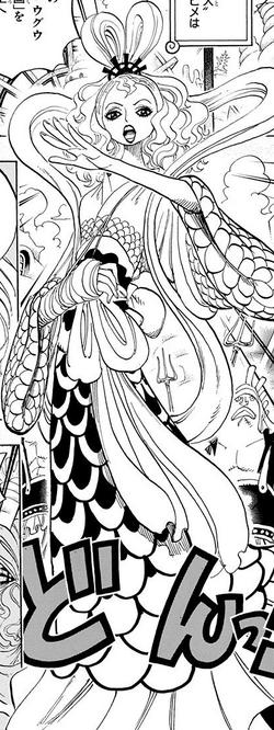 Otohime Manga Infobox.png