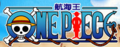 Taiwanese One Piece Logo.png