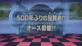 Episode 351