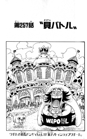File:Chapter 257.png