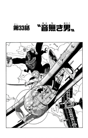 File:Chapter 33.png
