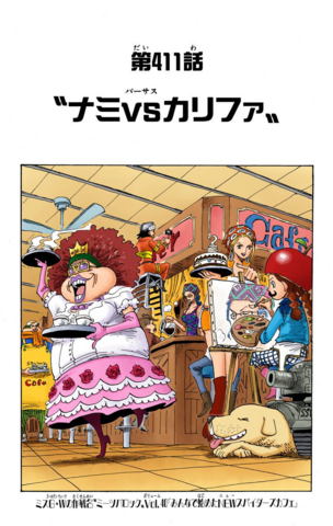 File:Chapter 411 Colored.png