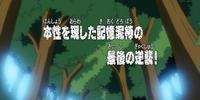 Episode 224