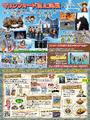 OnePieceMemorialLog-Lagunasia-SummitBattleFinal-goodies