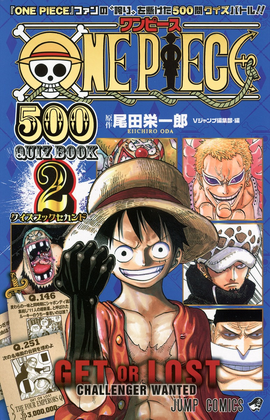 One Piece 500 Quiz Book 2
