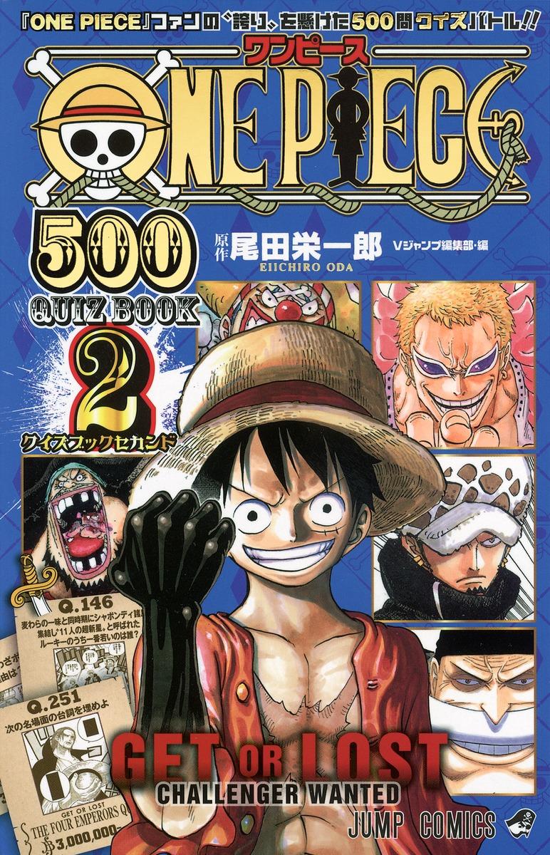 One Piece 500 Quiz Book 2