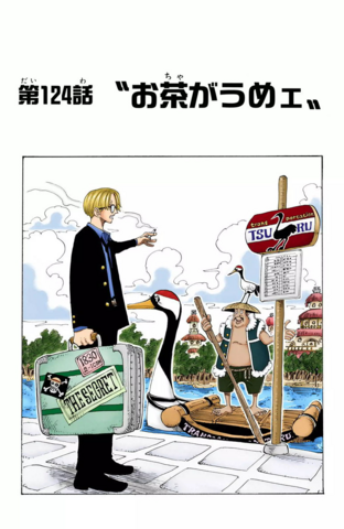 File:Chapter 124 Colored.png