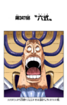Chapter 347 Colored